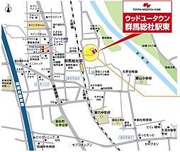 【トヨタの木の家】群馬総社駅東:交通図
