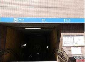 原駅まで1187m