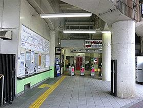 京成電鉄「新三河島」駅