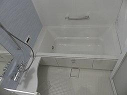 バスルーム「アライズ」