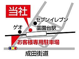 ルーツスタイル 船橋夏見:交通図