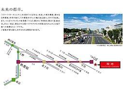 【パナホーム】竹園ガーデン(建売分譲):交通図