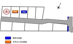 【パナホーム】周船寺駅西分譲地