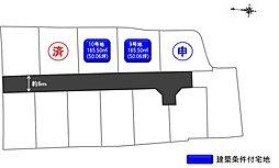 【パナホーム】次郎丸駅南分譲地