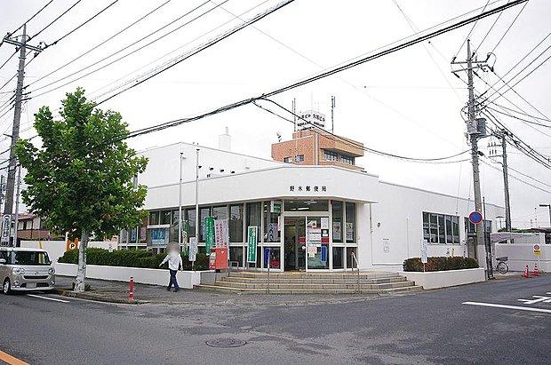 野木郵便局