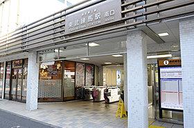 東武東上線「東武練馬」駅
