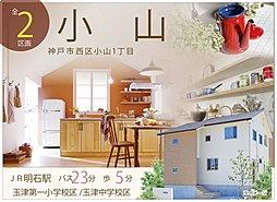 【IKU-REAR】イクリアタウン小山 ~2018年7月15日...