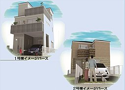 【八広駅徒歩9分】 建売ではない理想の家を創る楽しさをご存知で...