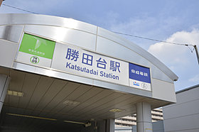 東葉高速鉄道始発駅・京成本線特急停車駅で通勤・通学に便利