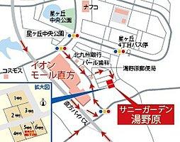 サニーガーデン湯野原:交通図