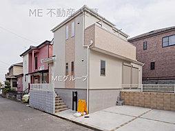 【新柏駅徒歩13分】柏市加賀5期 2駅2路線利用可 室内写真多...
