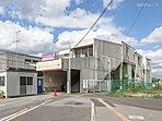 新京成線「三咲」駅