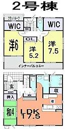 【研究学園駅利用】つくば市 新築一戸建て 要1期 全5棟