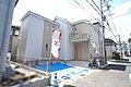 【天台駅徒歩8分】千葉市稲毛区天台2丁目 全1棟