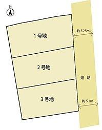 【東宝ホーム】サニーガーデン福重(注文住宅用地)のその他