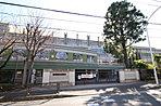西生田小学校約 630m:自ら考える子、思いやりのある子、たくましい子を育てる