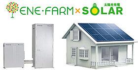 エネファーム×太陽光のダブル発電標準分譲地