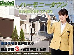 【 HARMONY TOWN 】 島本町東大寺 限定2区画 住...
