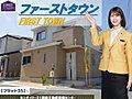 【 FIRST TOWN 】枚方市第3野村中町 ~次世代省エネ住宅~