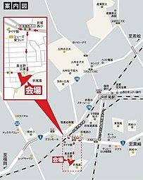 【昭和建設】ライフタウン折尾:案内図