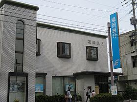 福岡銀行 花畑支店まで徒歩約10分(約760m)