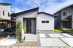 平屋住宅販売開始。始発駅「南栗橋駅」徒歩圏内。