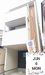 【むとうの家】 矢田4丁目 全5区画分譲地 新登場ですのその他