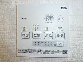 浴室乾燥機付!冬場の暖房や夏場の涼風機能、衣類乾燥使用えます
