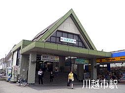 BGseries 川越市上野田町~ライフスタイルに合わせた理想の住まいを~:案内図