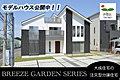BGseries 狭山市下奥富 <<敷地45坪~63坪以上>> ~夢のお庭付きマイホームを~