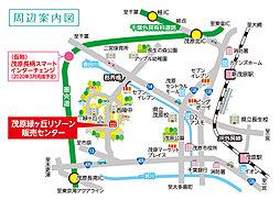 茂原緑ヶ丘リゾーン【期間限定8区画】:案内図