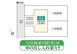 東大友ガーデン :ミキホーム: 国産の愛知県産無垢材にこだわる自然素材の家:案内図