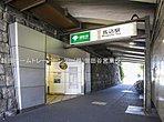 都営浅草線「馬込」駅・・距離約640m(徒歩8分)