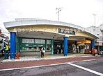 西武新宿線「井荻」駅・・・距離約960m(徒歩12分)