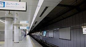 羽田国内線ターミナル駅
