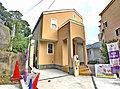 ~MELDIA横濱磯子~2路線利用可「根岸」駅徒歩15分 開放的な高台、陽光が注ぐ南ひな段