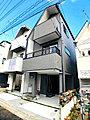 ~MELDIA笹塚~ご覧いただけます。京王線「笹塚」駅徒歩12分で通勤通学もらくらく