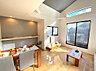 ◆C号棟/リビング 死角の少ないリビングの配置は、小さいお子様がいてもすぐ目が届き安心です♪備え付けの床暖房はゆっくりとお部屋を暖めてくれるので、ハウスダウトなどに敏感なお子様でも安心して寛げます♪,2SLDK,面積104.17m2,価格4180万円,JR横須賀線「大船」駅 徒歩15分,JR京浜東北・根岸線「本郷台」駅 徒歩23分,神奈川県横浜市栄区笠間4