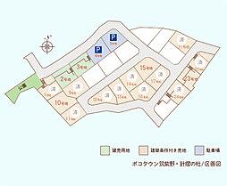 8月新物件【辰巳住研】全24区画 ポコタウン筑紫野 針摺の杜