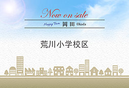 【Happy town 岡田】