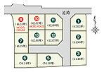 【モデルハウス販売中】全11区画の新規分譲地です♪