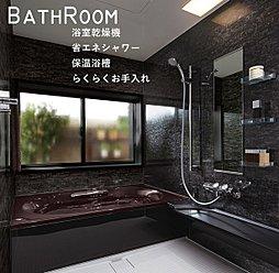 浴室テレビ付の...