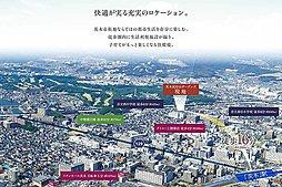 【フジ住宅】茨木見付山ガーデンズ(全14区画の街)