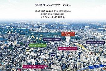 JR「茨木」駅徒歩16分(約1240m) 茨木市に自由設計・戸建タウンが始まります!全14区画!土地面積:30~32坪の街。※掲載の航空写真は、2018年1月に撮影したものに一部CG加工。