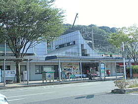JR鹿児島本線「海老津」駅まで1,020m