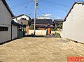 【Pal STYLE】~パルタウン上ノ丸1丁目 1区画~