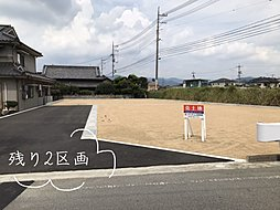 【イシンホーム】福山市御幸町上岩成(建築条件付宅地分譲)残り2区画の外観