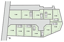 全11棟の新築住宅 相鉄線「西横浜」駅まで歩道がありお子様も安...