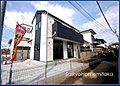 ~エネファーム・床暖房・食洗機・浴室乾燥機付きの設備充実な邸宅~狛江市猪方