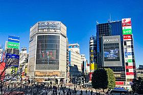 渋谷駅まですぐ♪休日の買い物も気軽に楽しめます。